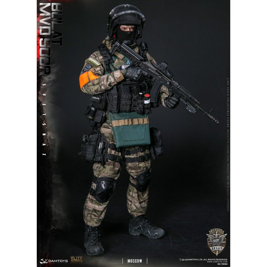 BULAT MVDSOBR Spetsnaz Yarygin Pistol 1//6 Scale Damtoys Figures