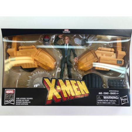 Marvel Legends X-Men Professor X (Charles Xavier) with Hover Chair