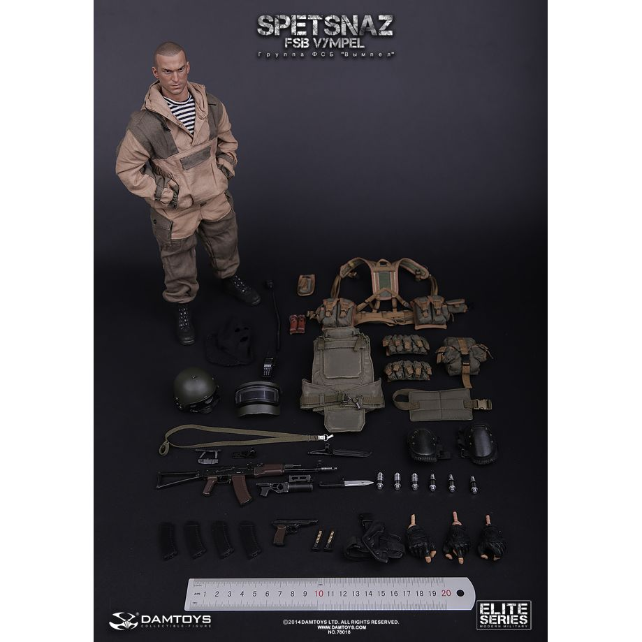 Spetsnaz FSB Vympel Group Damtoys Elite Series 78018